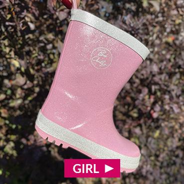 Enfants filles sous Licence trouver Dory Boot waterproof wellies-réglable cordons